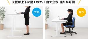 img_standing-desk_03 (1)